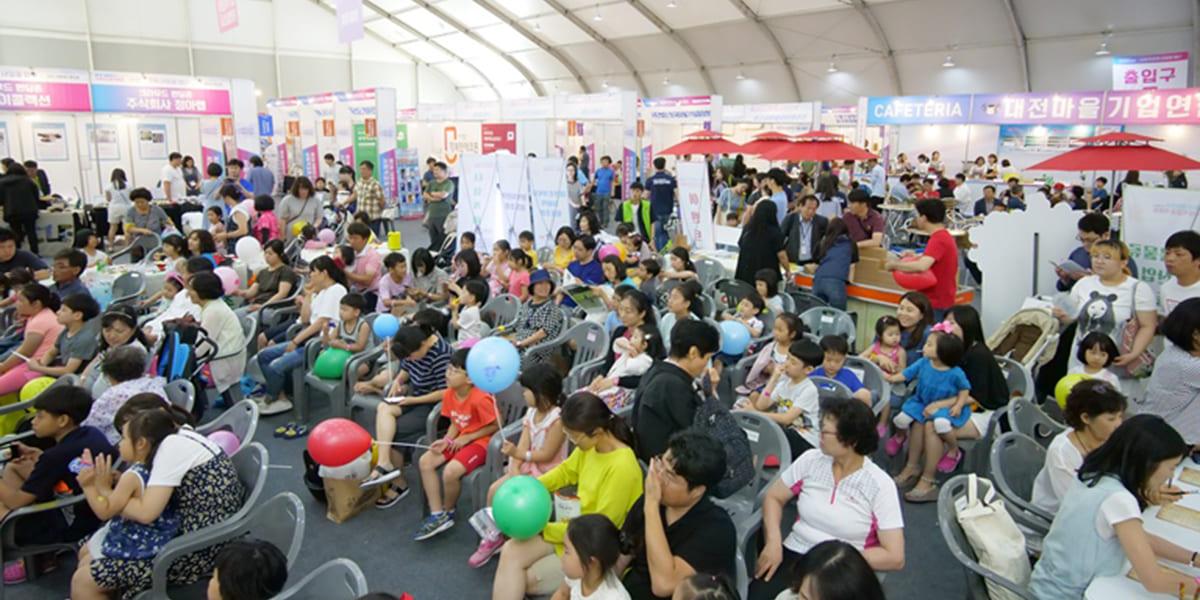제1회 사회적경제 박람회 사진